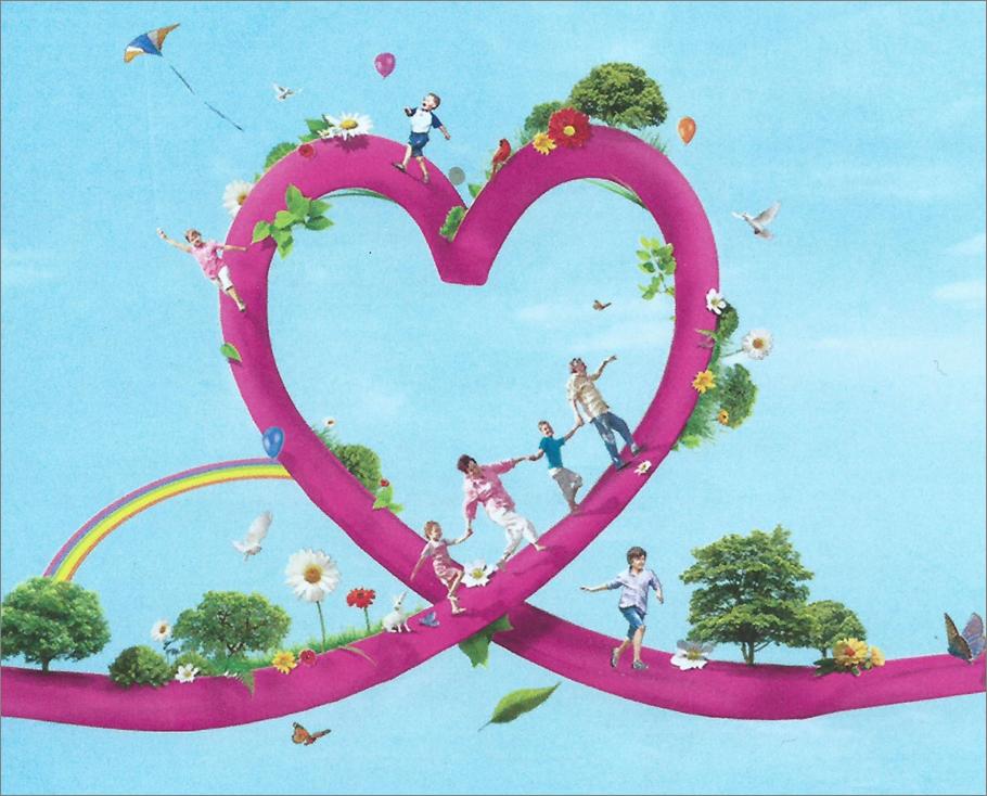 logo boucle du coeur